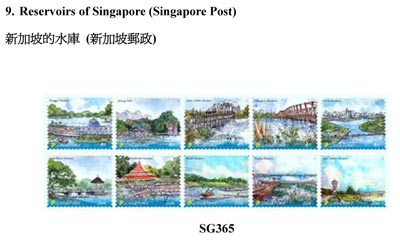 Hongkong Post today (May 23) announced the sale of overseas philatelic products.