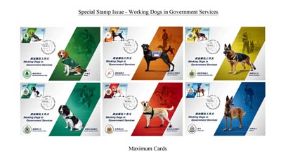 "Hongkong Post's special stamp issue - ""Working Dogs in Government Services""."