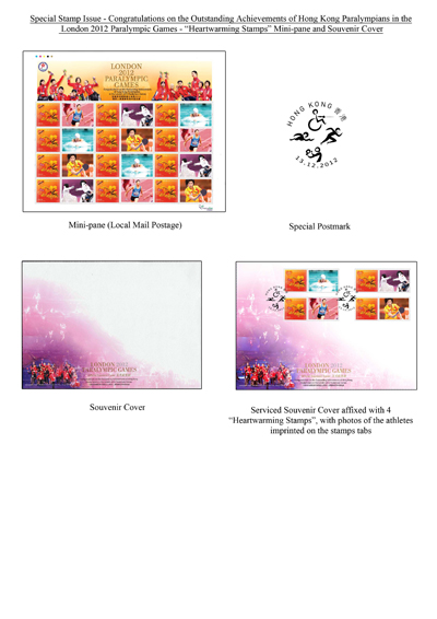 "Special Stamp Issue-""Congratulations on the Outstanding Achievements of HK Paralympians in the London 2012 Paralympic Games-""Heartwarming Stamps"" Mini-pane"""