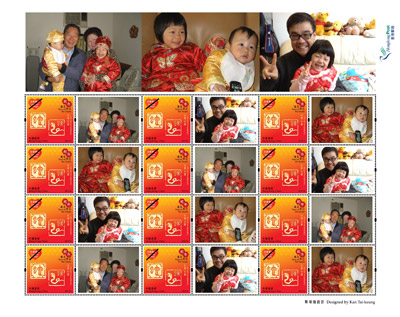 "Heartwarming Stamps 2013 "" Year of the Snake""  (Air Mail Postage)."