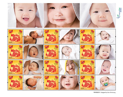 "Heartwarming Stamps 2013 ""Year of the Snake"" (Local Mail Postage)."