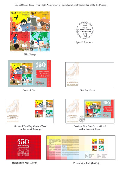 "Special Stamp Issue - ""The 150th Anniversary of the International Committee of the Red Cross""."