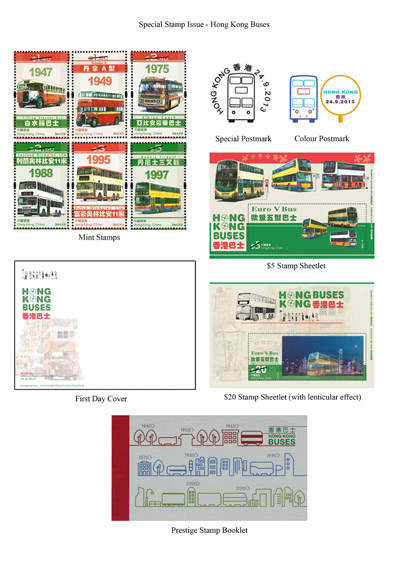 "Special stamp issue - ""Hong Kong Buses""."