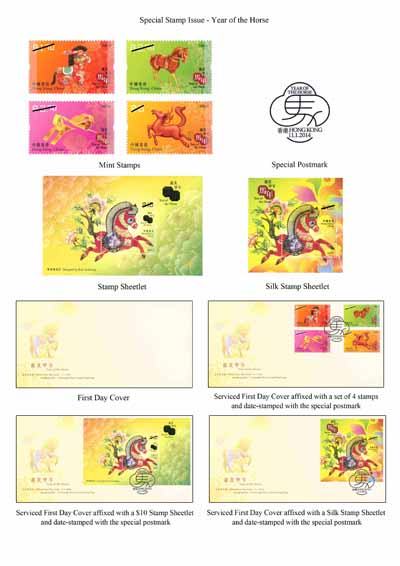 "Special stamp issue - ""Year of the Horse""."