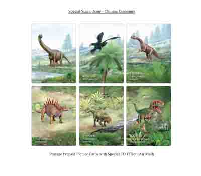 "Special stamp issue - ""Chinese Dinosaurs"""