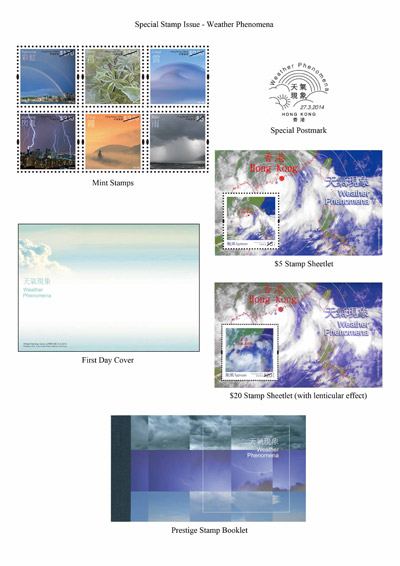 "Special stamp issue - ""Weather Phenomena"""
