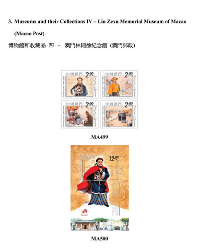 Sale of overseas philatelic products.