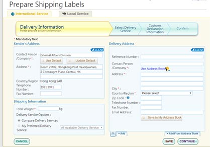 Input Delivery Information Like Total Weight And Address