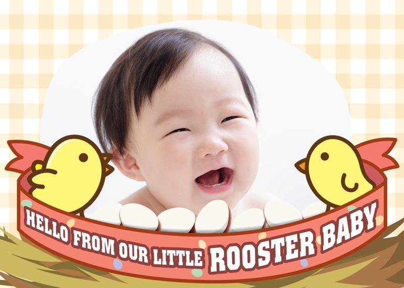 Hongkong Post Make My Card Personalized Service – Little Britain Birthday Card