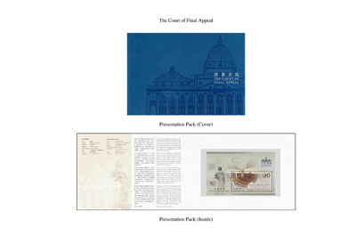 "Special stamp issue: ""The Court of Final Appeal"""
