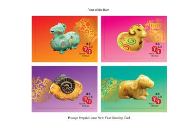 "Special stamp issue - ""Year of the Ram""."
