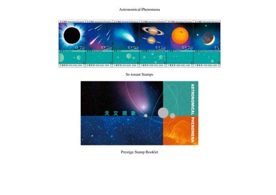 "Special stamp issue: ""Astronomical Phenomena""."