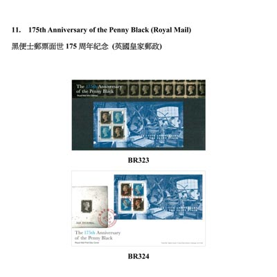 Sale of Mainland and overseas philatelic products